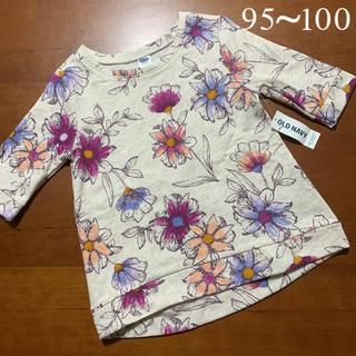 Old Navy - 女の子 花柄 7分袖  トレーナー 3T(95〜100)    定価1,990円