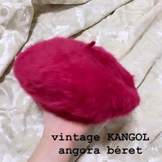 カンゴール(KANGOL)のvintage KANGOL アンゴラ ベレー ファー ベレー帽 ビンテージ(ハンチング/ベレー帽)