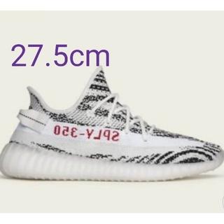 アディダス(adidas)のADIDAS ORIGINALS YEEZY BOOST 350 V2 (スニーカー)