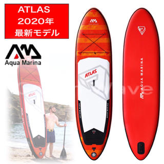 アクアマリーナ sup  アトラス ロングボード サップ サーフィン 2020