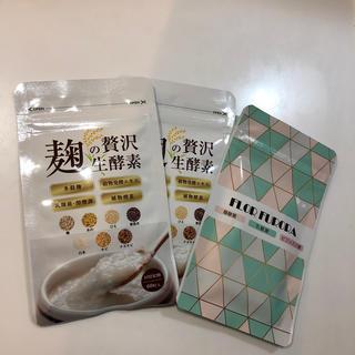 麹の贅沢生酵素2袋とFLOR FURORA1袋(ダイエット食品)