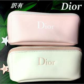Dior - 訳有★ お色違いセット Dior 大きめ 白 × ピンク 星型チャーム付 ポーチ
