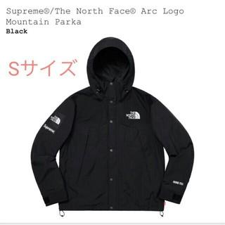 Supreme - Supreme The North Face Arc Logo Mountain