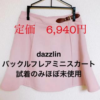 ダズリン(dazzlin)のdazzlin バックルフレアミニスカート 定価6,940円(ミニスカート)