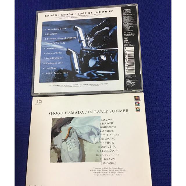 浜田省吾 CD まとめ売り 初夏の頃 Edge  of  the knife エンタメ/ホビーのCD(ポップス/ロック(邦楽))の商品写真