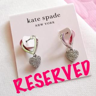 kate spade new york - 【数量限定SALE¨̮♡︎】ケイトスペード シルバーハートドロップピアス