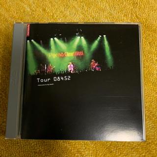 ポルノグラフィティ - Tour 08452~Welcome to my heart~ DVD