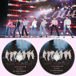 防弾少年団(BTS) - BTS💜 SPEAK YOURSELF♥ RIYADA
