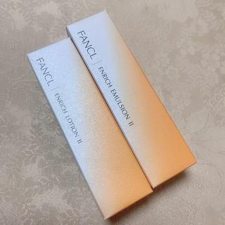 ファンケル(FANCL)のファンケル エンリッチ 化粧液 乳液(化粧水/ローション)