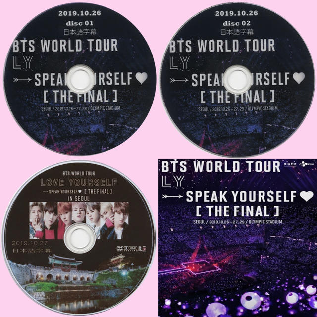 防弾少年団(BTS)(ボウダンショウネンダン)のBTS💜 SPEAK YOURSELF-The Final  in Seoul エンタメ/ホビーのDVD/ブルーレイ(ミュージック)の商品写真