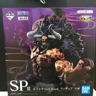 BANDAI - ワンピースSP賞フルフォース カイドウ