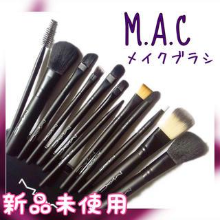 マック(MAC)の♡送料込み♡ 再入荷 MAC メイク ブラシ マック(コフレ/メイクアップセット)