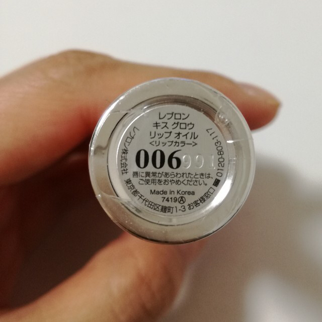 REVLON(レブロン)の新品未開封 レブロン キスグロウリップオイル 006 コスメ/美容のベースメイク/化粧品(口紅)の商品写真