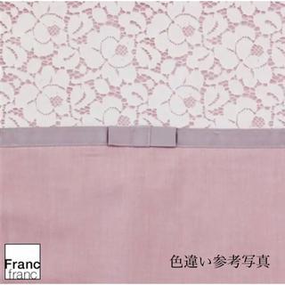Francfranc -  Francfranc フランフラン 掛け布団カバー 花柄レース リボン