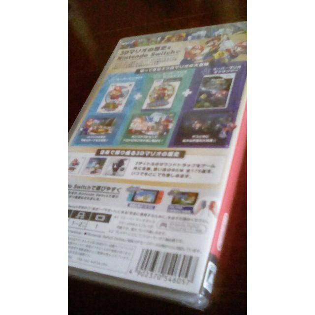未開封 switchソフト スーパーマリオ3Dコレクション エンタメ/ホビーのゲームソフト/ゲーム機本体(家庭用ゲームソフト)の商品写真