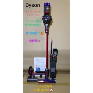 Dyson - dyson SV10K SLM COM ダイソン V8 コードレスクリーナー