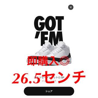 NIKE - 【早い者勝ち】Nike Fragment Air Jordan 3 26.5cm