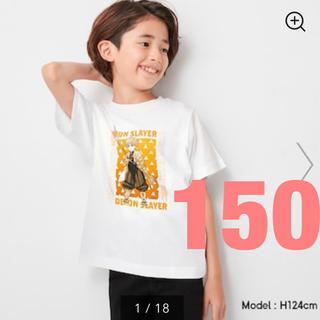 GU - GU 鬼滅の刃 コラボ Tシャツ サイズ150
