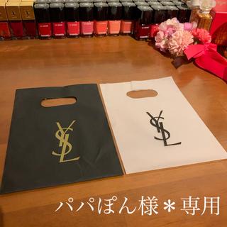 イヴサンローランボーテ(Yves Saint Laurent Beaute)のイヴ・サンローラン ボーテ ショップ袋 ショッピングバッグ 手提げ 2点 セット(ショップ袋)