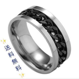 552 チタンステンレス 指輪 リング ステンレスリング 黒 USサイズ11(リング(指輪))