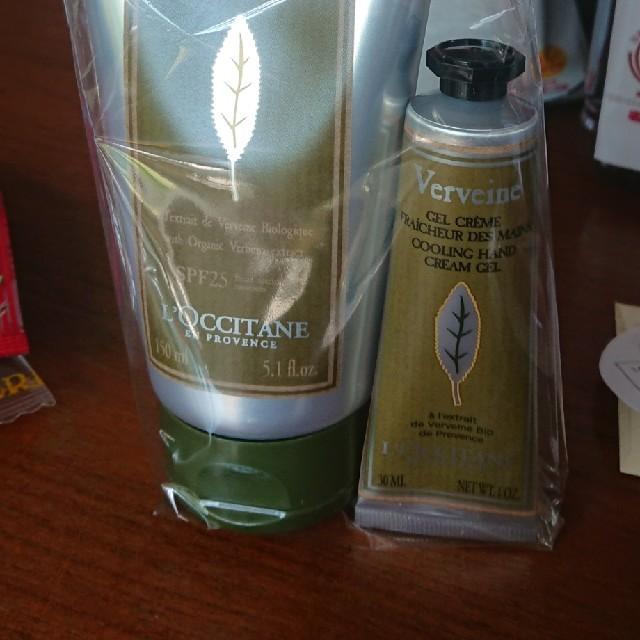 L'OCCITANE(ロクシタン)のロクシタンハンドクリーム コスメ/美容のボディケア(ハンドクリーム)の商品写真