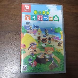 Nintendo Switch - あつまれ どうぶつの森 Switch ①