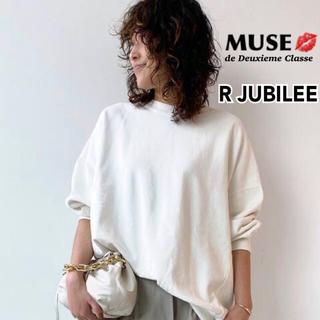 ドゥーズィエムクラス(DEUXIEME CLASSE)のMUSE💋 *【R JUBILEE/アール ジュビリー】ベーシックスウェット(トレーナー/スウェット)
