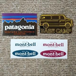 パタゴニア(patagonia)のパタゴニア 1枚、 mont・bellシート1枚、ノースフェイス1枚(その他)