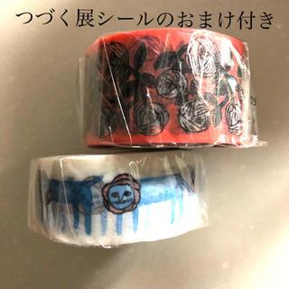 ミナペルホネン(mina perhonen)のマスキングテープ ミナペルホネン  つづく(テープ/マスキングテープ)