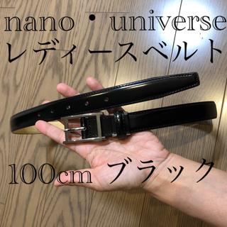 ナノユニバース(nano・universe)の新品 ナノユニバース レディース ブラック ベルト(ベルト)