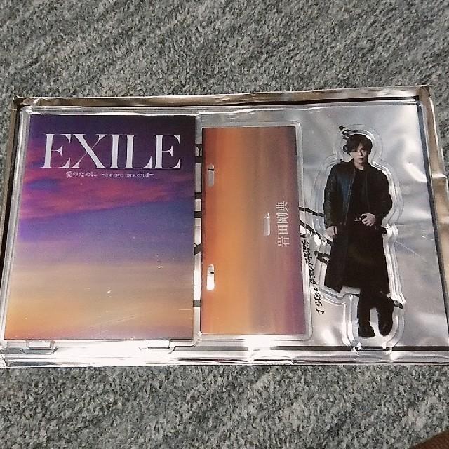EXILE(エグザイル)の限定値下げ EXILE 岩田剛典 アクリルスタンド エンタメ/ホビーのタレントグッズ(ミュージシャン)の商品写真