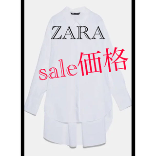 ZARA - ZARA オーバーサイズシャツロング 26 美品 ❣️sale価格❣️