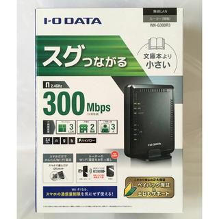 アイオーデータ(IODATA)の新品 I-O DATA WN-G300R3 wifiルーター(PC周辺機器)