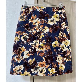 ナチュラルビューティーベーシック(NATURAL BEAUTY BASIC)の【美品】Natural Beauty Basic 花柄タイトスカート(ひざ丈スカート)