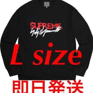 シュプリーム(Supreme)のSupreme Yohji Yamamoto シュプリーム ヨウジヤマモト(スウェット)