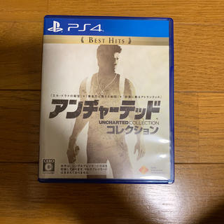 PlayStation4 - アンチャーテッド コレクション(Best Hits) PS4