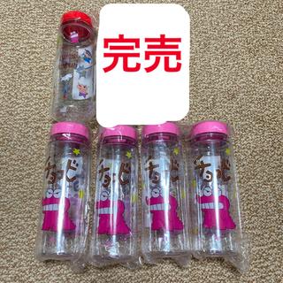 クレヨンしんちゃん クリアボトル