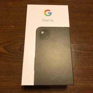 ANDROID - 【新品未使用】Google Pixel 4a 128GB 送料込