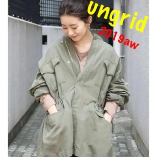 アングリッド(Ungrid)の美品♡ungrid オーバーサイズミリタリージャケット(ミリタリージャケット)