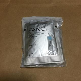 ファンケル(FANCL)のファンケル 洗顔パウダー10包(洗顔料)