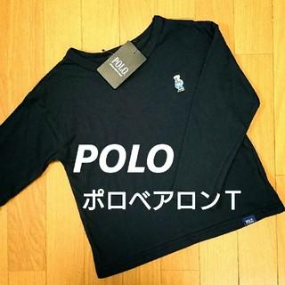POLO RALPH LAUREN - 新品タグ付き POLO ポロベアロンT 120 長袖 ラルフローレン 男女兼用