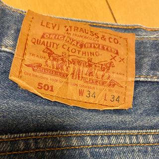 リーバイス(Levi's)のリーバイス501 Made in USA 34インチ(デニム/ジーンズ)