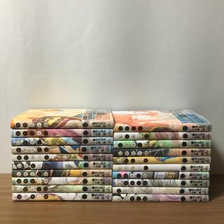 ★全初版、帯付き★ジャンバラ付★ヒカルの碁 完全版 全巻セット 全20巻