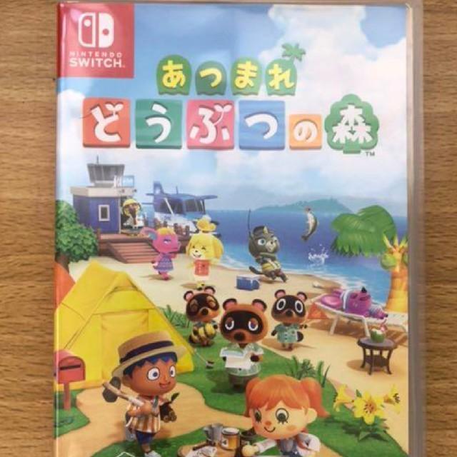 Nintendo Switch(ニンテンドースイッチ)のあつまれどうぶつの森ソフト美品 エンタメ/ホビーのゲームソフト/ゲーム機本体(家庭用ゲームソフト)の商品写真