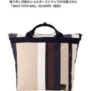マルニ(Marni)のMarni 3wayバッグ 定価8万8千円、美品(バッグパック/リュック)