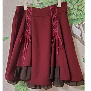 アクシーズファム(axes femme)のボルドー×茶 スカート アクシーズ(ひざ丈スカート)