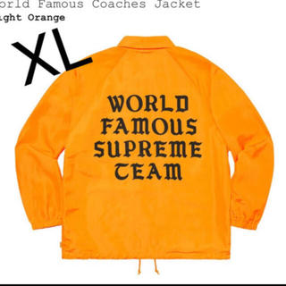 Supreme - World Famous Coaches Jacket