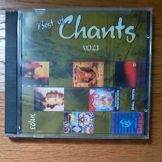 インドで買ったCD MP3形式(ヒーリング/ニューエイジ)
