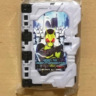 BANDAI - 【初回限定】仮面ライダーセイバー 飛電の秘伝物語ワンダーライドブック