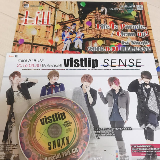 vistlip CD フライヤー Lill エンタメ/ホビーのCD(ポップス/ロック(邦楽))の商品写真